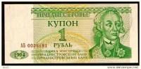 """1  Rubles """"TRANSNISTRIE""""  1994  UNC      Bc123 - Moldavië"""