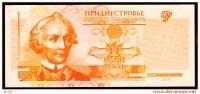 """1  Ruble """"TRANSNISTRIE""""    2000  UNC      Bc123 - Moldavie"""