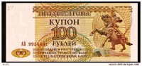 """100  Rubles """"TRANSNISTRIE""""  1993  UNC      Bc123 - Moldova"""