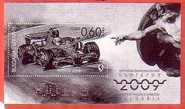 """BULGARIA / BULGARIE - 2008 - Auto """"Ferari"""" - Souvenir Bl** Noir  Rare - Cars"""