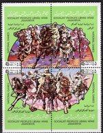 Sport-Spiele 1980 Libyen 794/797 4-Block ** 2€ Reiterkampf Reiten Sportset Hoja Bloc S/s Sheet Se-tenants Bf Libyan - Jumping