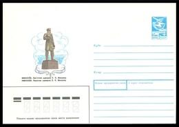 281 RUSSIA 1989 ENTIER COVER Mint NIKOLAEV Ukraine ADMIRAL MAKAROV NAVY NAVAL ENGINEER EXPLORER MONUMENT STATUE SAILOR - Polar Exploradores Y Celebridades