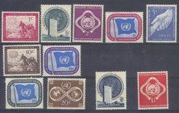 HZ-/-077-- N° 01/11, **,  Cote 28.00 €, SUPERBE , Voir Scan Pour Detail ,  Liquidation Totale , A SAISIR - New York – UN Headquarters