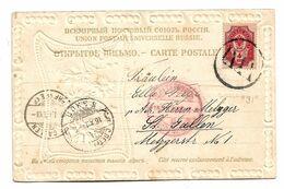 Rl153/ St. Petersburg 1902, Stempel Nr. XXX1 (31) Brief, Cover, Letter, Lettre) - 1857-1916 Imperium
