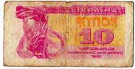 Ukraine Billet 10 Karbovantsiv 1991 Tb - Ukraine