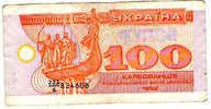Ukraine Billet 100 Karbovantsiv 1992 Ttb - Ukraine