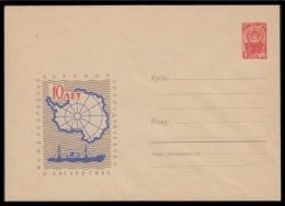 4577 RUSSIA 1967 ENTIER COVER Mint INTERNATIONAL ANTARCTIC RESEARCH POLAR ANTARCTIQUE POLAIRE SHIP BATEAU USSR 67-5 - Traité Sur L'Antarctique