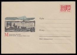 04239 RUSSIA 1966 ENTIER COVER Mint MONCHEGORSK MURMANSK Region SQUARE ELK MOOSE ELCH SCULPTURE ARCTIC ANIMAUX 66-498 - 1960-69