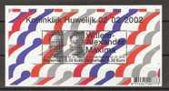Netherlands Nederland Pays Bas Niederlande Holanda 2046 MNH; Nederlandse Vlag, Flag, Les Couleurs Nationales, Bandera - Postzegels