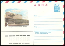 "15564 RUSSIA 1982 ENTIER COVER Mint SVERDLOVSK CINEMA ""KOSMOS"" SPACE ESPACE COSMOS FILM MOVIE ART CAMERA USSR 82-176 - Cinema"