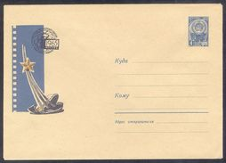 3778 RUSSIA 1965 ENTIER COVER Mint CINEMA MOSCOW FILM FESTIVAL INTERNATIONAL CINE MOVIE MOVIES GLOBE 65-245 - Cinema