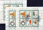 Weihnachten Spielzeug Tiere DDR 2661/6 Kleinbogen **/SST/o 18€ Bär Bloque Hojita M/s Fauna Bloc Toys Sheetlet Bf Germany - Games