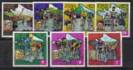 AA23 - GUINEA EQUATORIALE , Tour France : La Serie Di 7 Valori  ** - Guinea Equatoriale