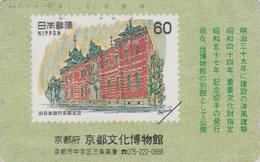 Télécarte Japon /  330-30147 - TIMBRE Sur TC - STAMP On Japan Phonecard  - BRIEFMARKE Auf Telefonkarte - 54 - Timbres & Monnaies