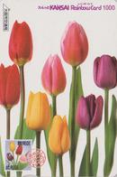Carte Japon - Série FLEUR Sur TIMBRE 14/16 - TULIPE - Flower On Stamp TULIP Japan Card - Blume Auf Briefmarke - 370 - Postzegels & Munten
