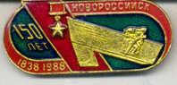 CUAC PIN UNION SOVIETICA URSS USSR SOVIET UNION ORIGINAL VERT, DORÉ ET ROUGE - Badges