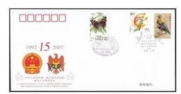 PFTN.WJ(C)-012 CHINA-MOLDOVIA DIPLOMATIC COMM.COVER - Moldova