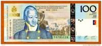 """100 Gourdes """"HAÏTI""""  Commemoratif 2004 """"Bicentenaire De L´Indépendance""""  Bc118 - Haiti"""