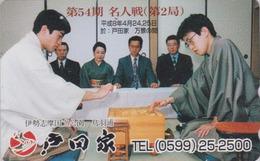 Télécarte Japon / 110-011 - Sport Jeu Jeux - ECHECS Echec - CHESS Japan Phonecard - SCHACH Telefonkarte - AJEDREZ - 15 - Jeux