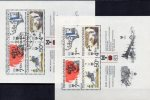 Kinder-Bücher 1983 CSSR Block 55 ** Plus O 10€ Buchillustrationen M/s Art Bloc Painting Sheet Bf Tschechoslowakei - Fairy Tales, Popular Stories & Legends