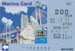 Très Rare Télécarte Japon Film / TCP 110-011 - GONE WITH THE WIND / Clark GABLE & Vivien LEIGH - Japan Movie Pc - Cinema