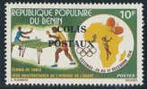 Bénin 1976 (Tennis De Table- Colis Postal N°2) - Signé -   Luxe **  -     TRES GRANDE RARETE - Tennis Tavolo