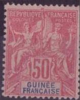GUINEE N°11* AVEC CHARNIERE NEUF B.E