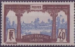 COTE SOMALIS  N°42* AVEC CHARNIERE NEUF BE - Côte Française Des Somalis (1894-1967)