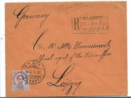 THA003a/  (Brief, Cover) Bangkok 2-Leipzig 24,5, 1905 To Germany, Mit 24 A, Single Franking  RRR - Tailandia