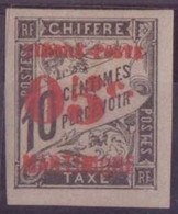 MARTINIQUE N°23* AVEC CHARNIERE NEUF BE