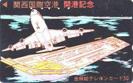 Télécarte Japon En LAQUE OR & ARGENT - Avion & Aéroport - LACK GOLD & SILVER Japan Airplane Phonecard - Flugzeug - Avions