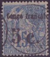 CONGO N°2 OBLITERE TBE