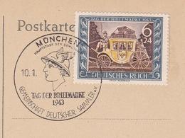 Munich 1943 Tag Der Briefmarke Munchen Gemeinschaft Deutscher Sammler Bavière Erich Meerwald - Deutschland
