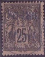 PORT-LAGOS N°4 OBLITERE  TBE - Puerto Lagos (1893-1931)