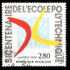 FRANCE  1994    -  Y&T  2862  -  'Ecole Polytechnique  - Oblitéré - Used Stamps