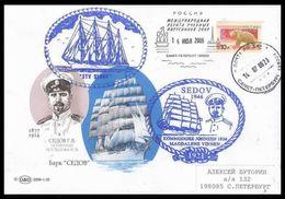 RUSSIA 2009 COVER Used REGATA REGATE REGATTA SEDOV TRAINING SAILING SHIP BATEAU RACE MAGDALENE VINNEN II JOHNSEN Mailed - Barche