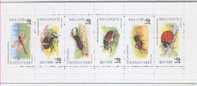 CARNET C 27 - 2630/2635** Insectes (150ème Anniversaire De L´Institut Royal Des Sciences Naturelles). - Insectes