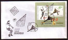 BULGARIA / BULGARIE - 1995 - Volley-ball - FDC - Volleyball
