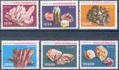 MOZAMBIQUE 1979 MINERALS MNH SC#648-653 - Minerals