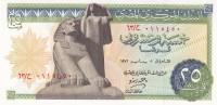 EGYPT 25 PT 1972 P-42 Sig/ZENDO #14 UNC */* - Egypt