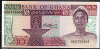 GHANA : Banconota  10 Cedis - 1980 - P20c - FDS - Ghana