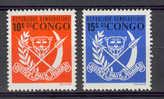 Congo Kinshasa 1969 Mi. 339-40A  10 + 15 S  Arms Wappen MNH - Dem. Republik Kongo (1964-71)