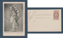 Carte Postal, Corée Séoul, Colporteur De Vases. Rare,TTB - Korea, South