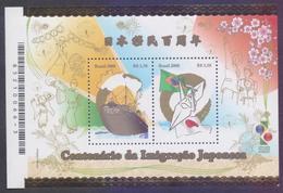 BRAZIL 2008 -  Japanese Imigration, Ship, Flags, Gold Foiled Border Miniature Sheet, MNH - Hojas Bloque