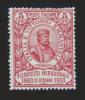"""1910 """"PLEBISCITO"""" 5+(5)* NUOVO LINGUELLATO CAT. € 175 - OCCASIONE !! - MLH VERY FINE BARGAIN !! - Nuovi"""