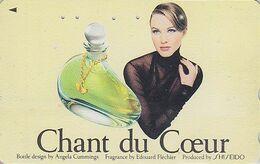 Télécarte Japon - PARFUM SHISEIDO / Chant Du Coeur - PERFUME & Girl Japan Phonecard - PARFÜM Telefonkarte - 33 - Perfumes