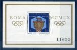 COSTA RICA - 1960 OLYMPIC GAMES M/S - Costa Rica