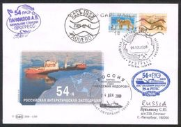 """RAE-54 RUSSIA COVER Used ANTARCTIC EXPEDITION STATION """"PROGRESS"""" BASE SHIP FEDOROV Boat PAQUEBOT SCHIFF Cape Town Mailed - Antarktis-Expeditionen"""