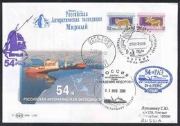 """RAE-54 RUSSIA 2008 COVER Used ANTARCTIC EXPEDITION STATION """"MIRNY"""" BASE SHIP BATEAU FEDOROV PAQUEBOT CAPE TOWN Mailed - Antarktis-Expeditionen"""