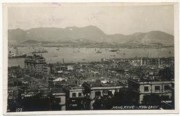 "Hong Kong Real Photo  Kowloon Ship Postmark Canonniere Fluviale "" Argus "" Franchise Militaire - China (Hong Kong)"